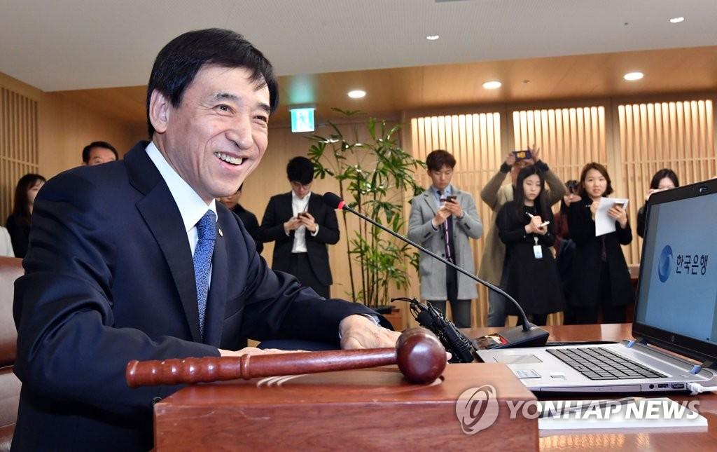 现任央行长的最后一期金融货币委会议