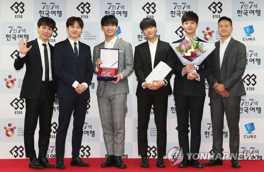 男团BTOB担任韩国旅游宣传大使
