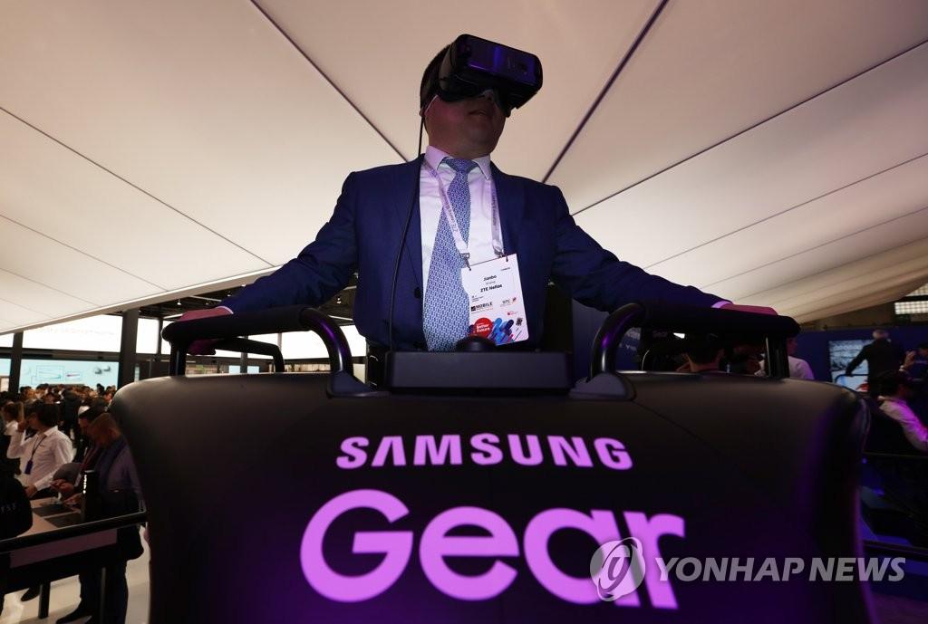三星Gear VR亮相MWC