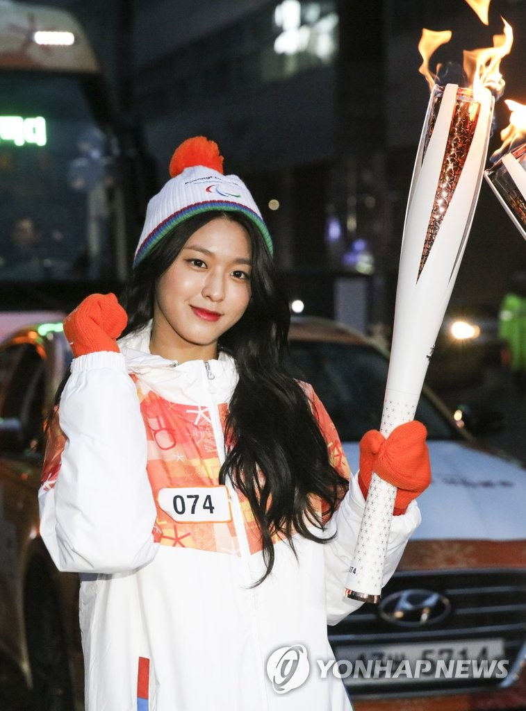 雪炫传递奥运圣火