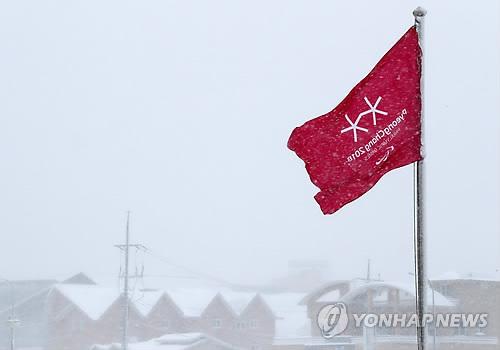 雪中的奥运场馆