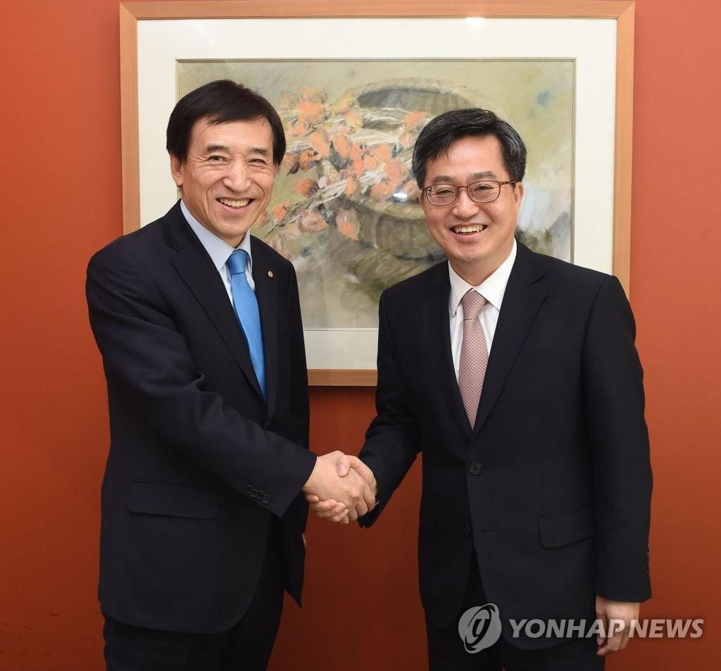 韩财长与央行长会面