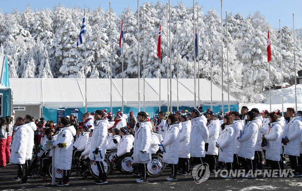 冬残奥会入村仪式