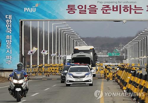 平昌残奥朝鲜代表团南下韩国