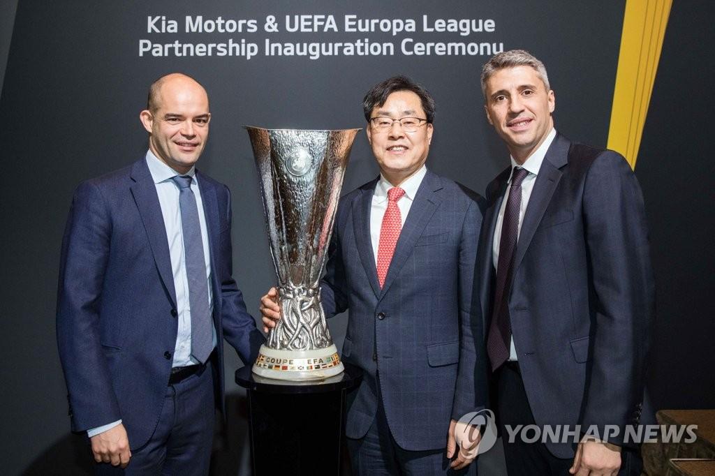 起亚汽车赞助UEFA欧联赛