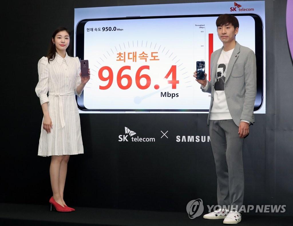 金妍儿李承勋为Galaxy S9打call