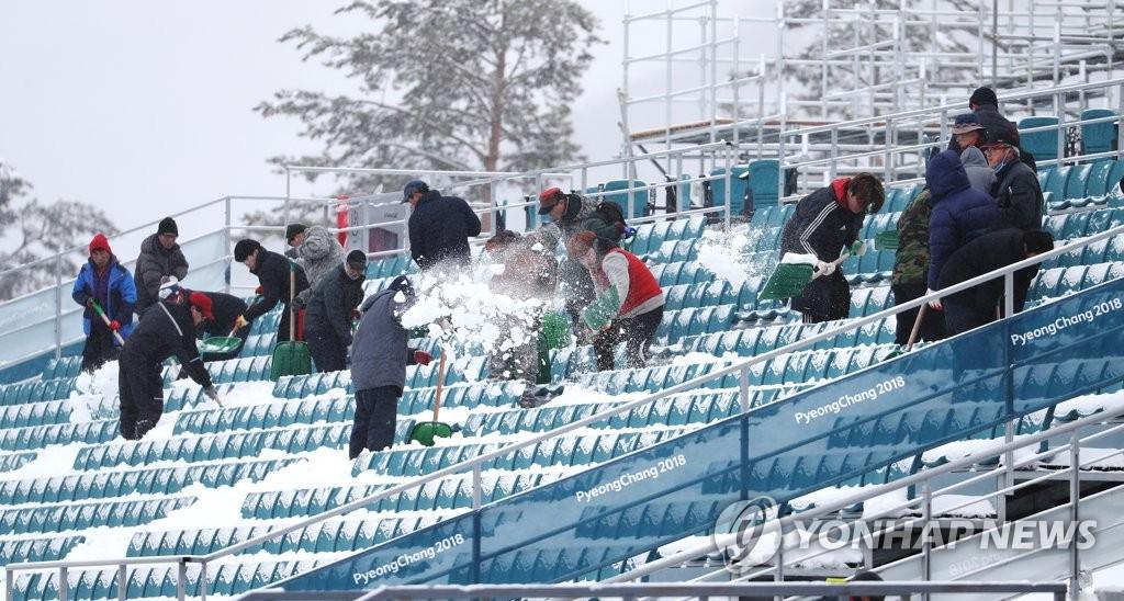 破冰除雪保冬残奥