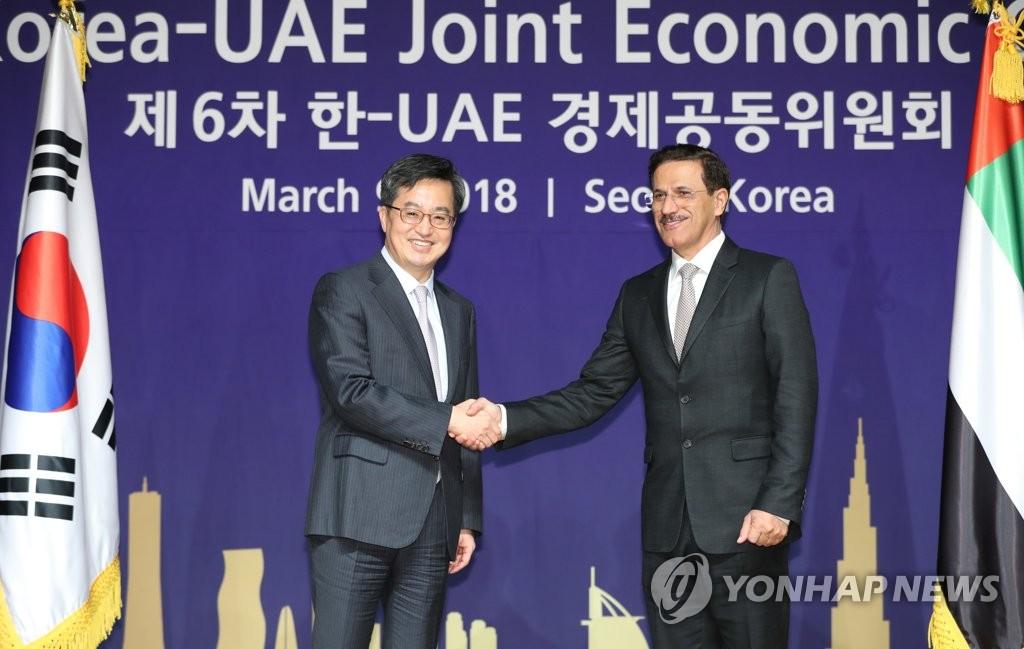 第六次韩阿联酋经济联合委会议