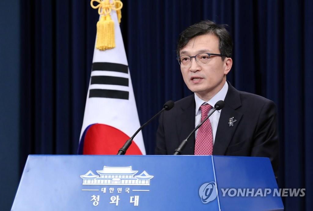 3月9日,在青瓦台春秋馆,韩国青瓦台发言人金宜谦在例行记者会上发言。(韩联社)