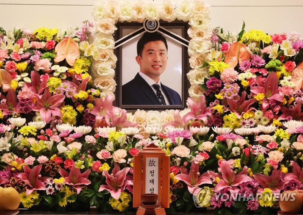 韩羽毛球名将郑在成去世