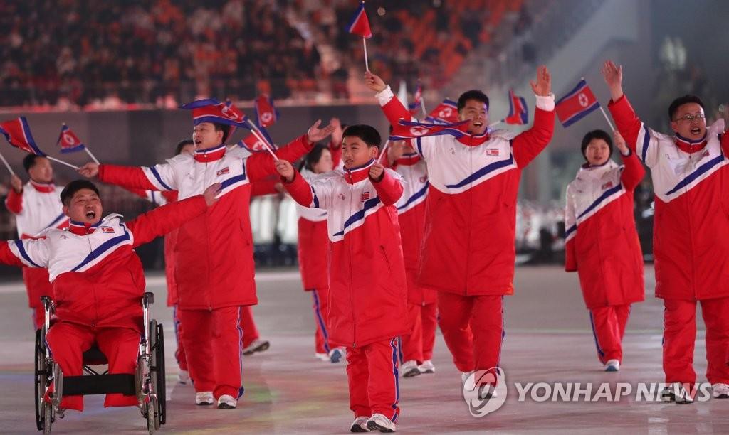 朝鲜代表团入场