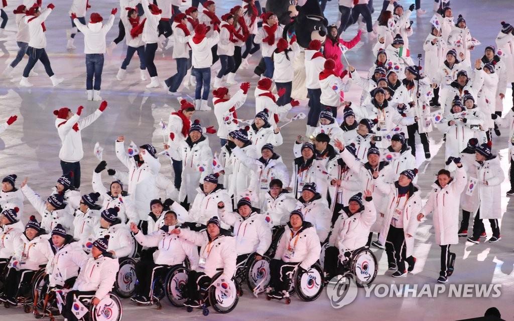 韩国冰雪军团入场