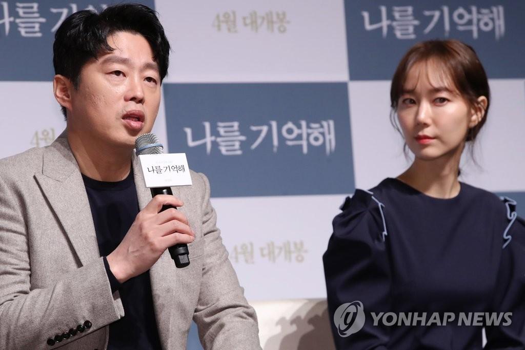 演员李宥英和金熙源