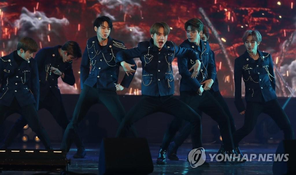 NCT U表演新曲