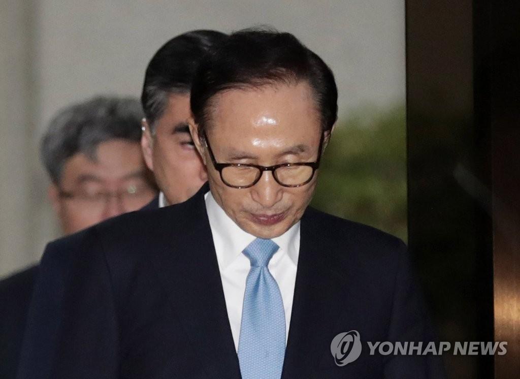 李明博受讯结束