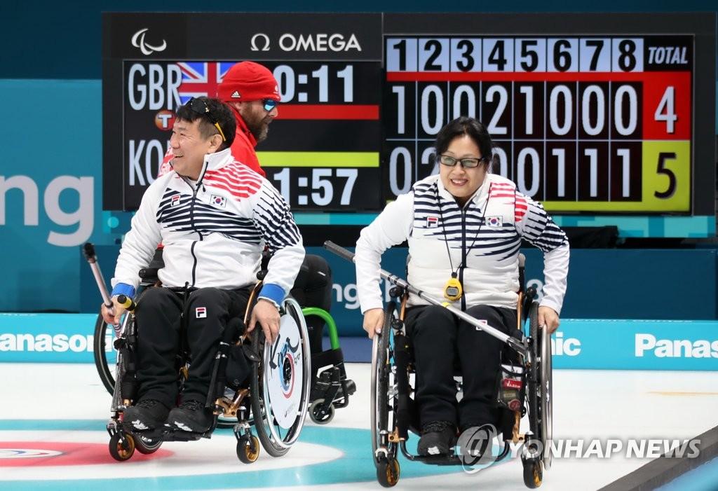韩轮椅冰壶跻身四强