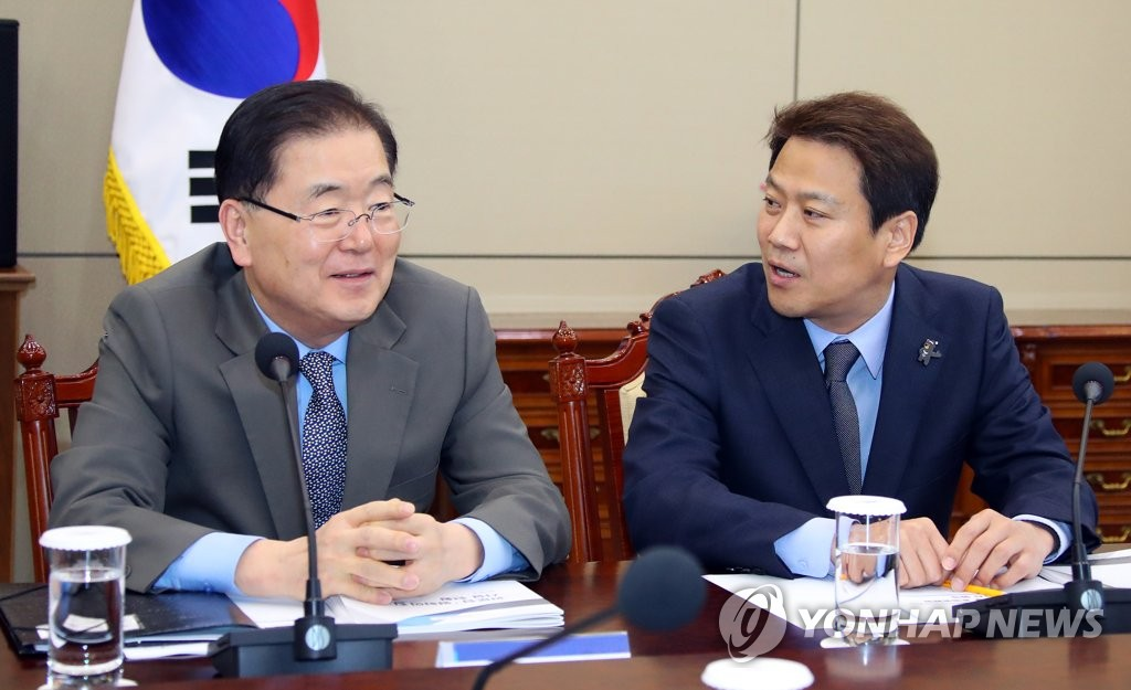 韩总统特使与幕僚长筹备文金会