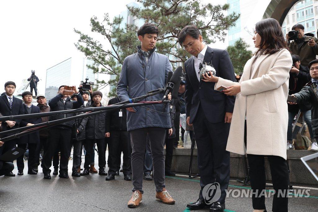 韩涉性侵地方高官第二次到案