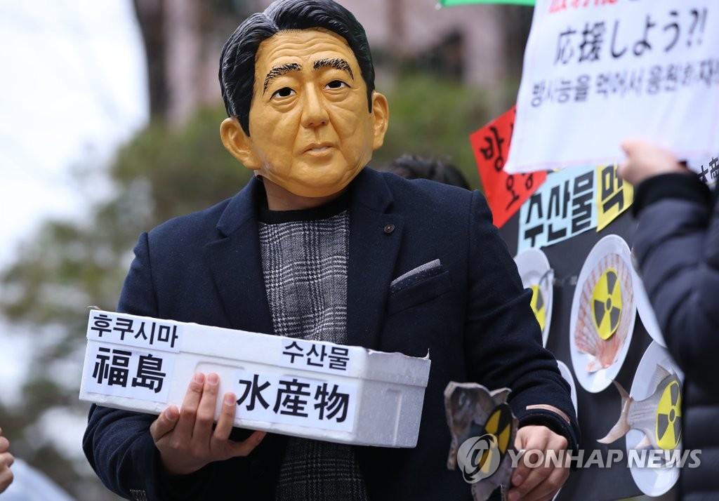 反对进口福岛海产品!