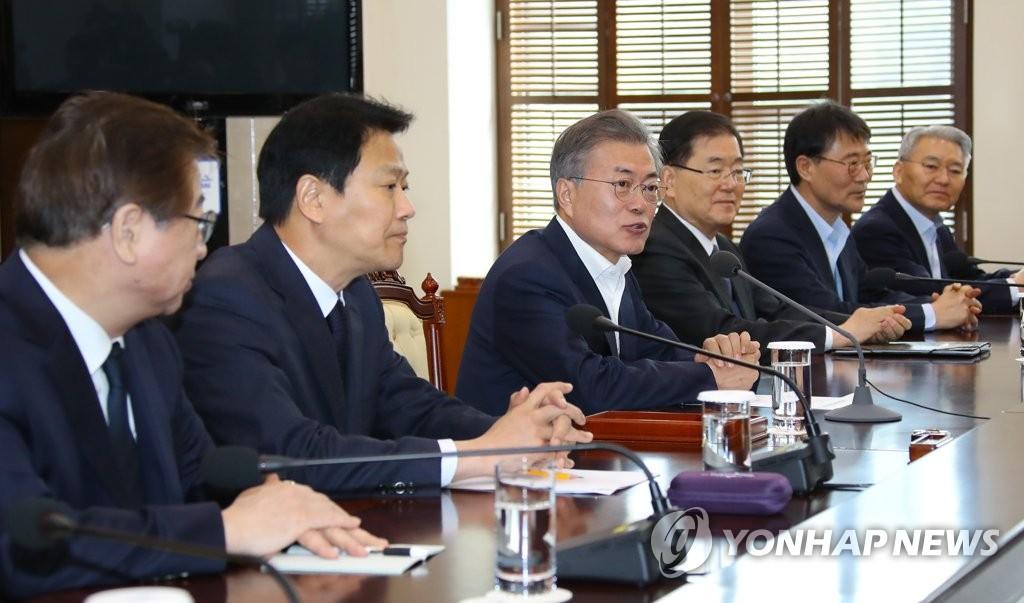 文在寅主持韩朝首脑会谈筹委会会议