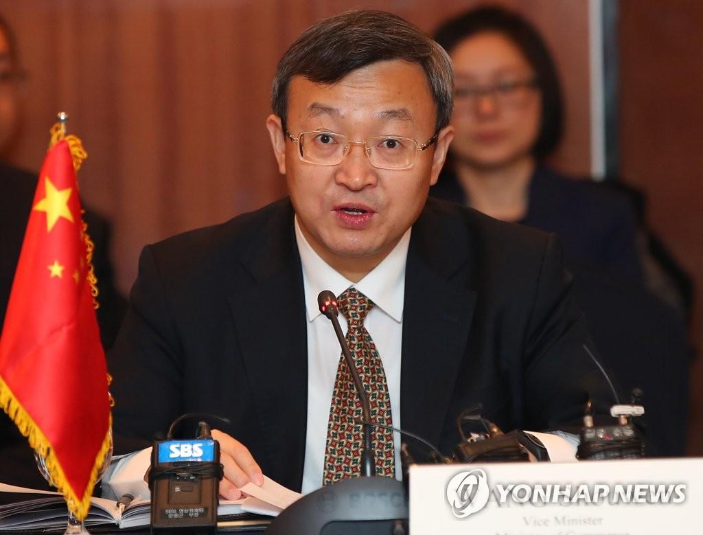 王受文出席韩中FTA后续谈判