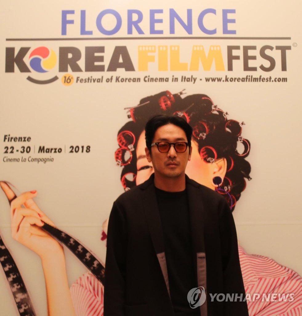 河正宇亮相佛罗伦萨韩国电影节