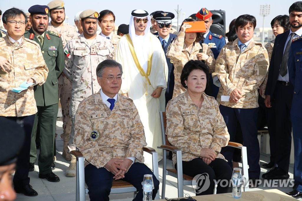 韩总统慰问驻阿官兵