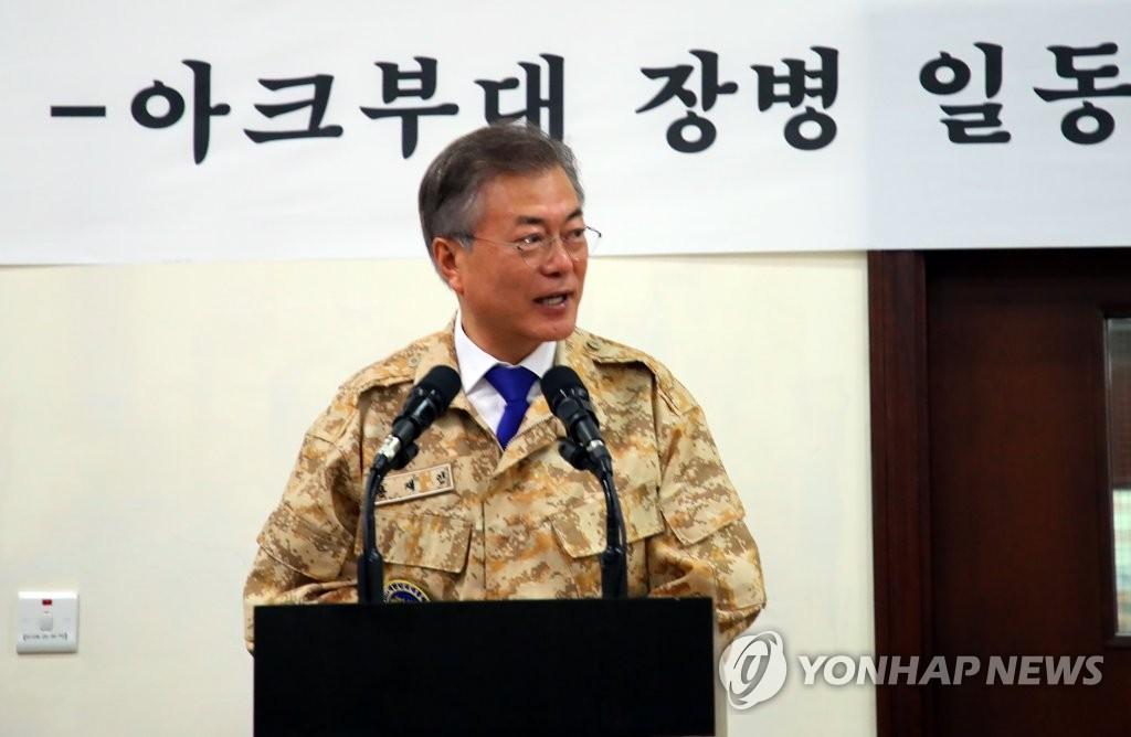 当地时间3月27日上午,在阿布扎比,韩国总统文在寅视察韩国驻阿联酋阿克部队并发言。(韩联社)