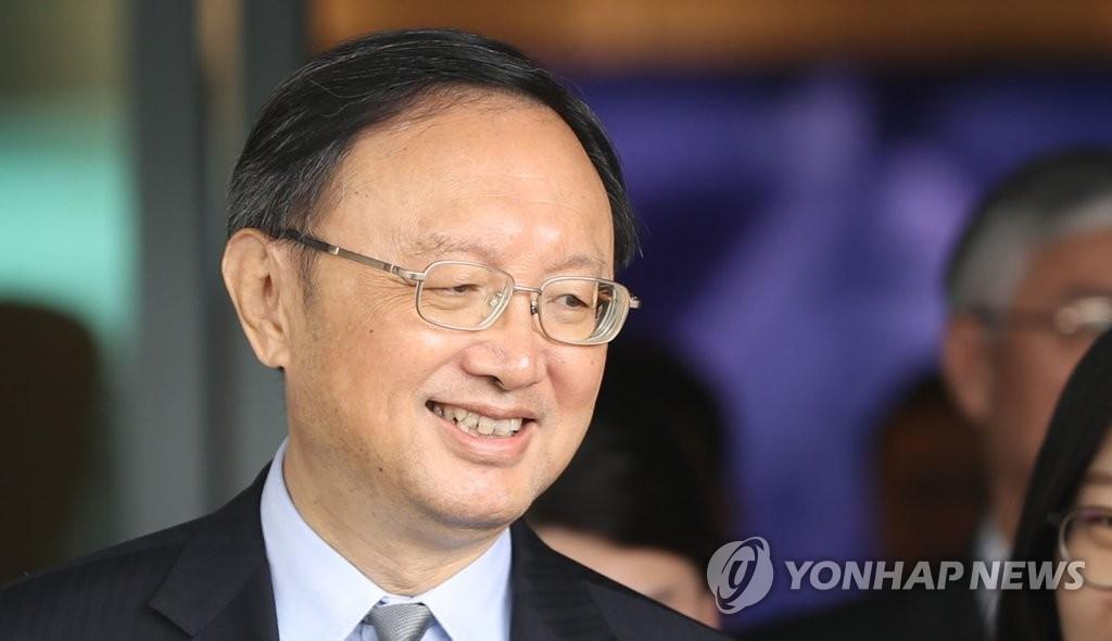 中共中央政治局委员杨洁篪访韩