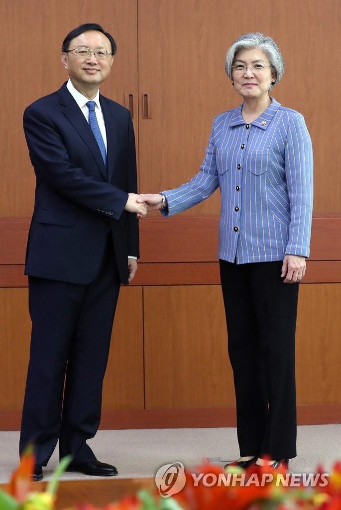韩外长康京和会见杨洁篪