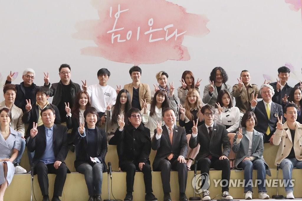 韩国艺术团访朝
