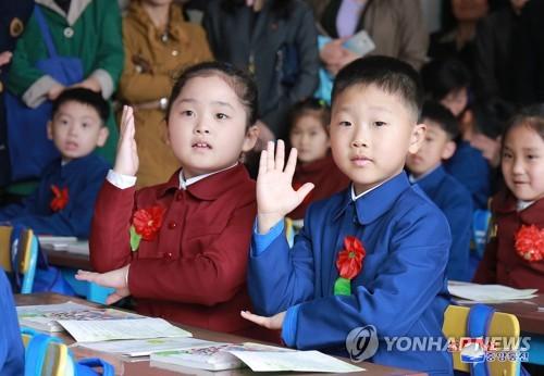 朝媒连日抱怨美国制裁 称童品玩具都不放过