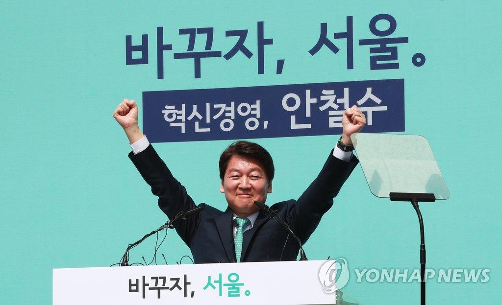 4月4日,在首尔市议会总部,安哲秀宣布竞选首尔市长。(韩联社)