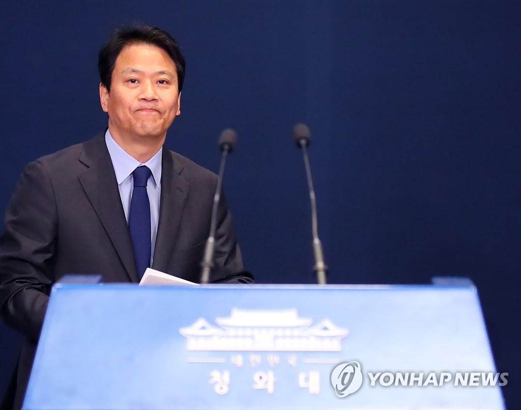 详讯:韩青瓦台邀请9名国内政要参加文金会