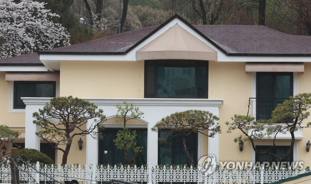 韩检方扣押前总统朴槿惠私宅以追缴罚金