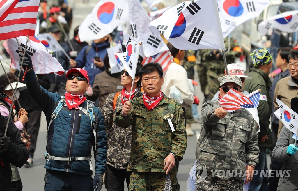 朴槿惠支持者集会