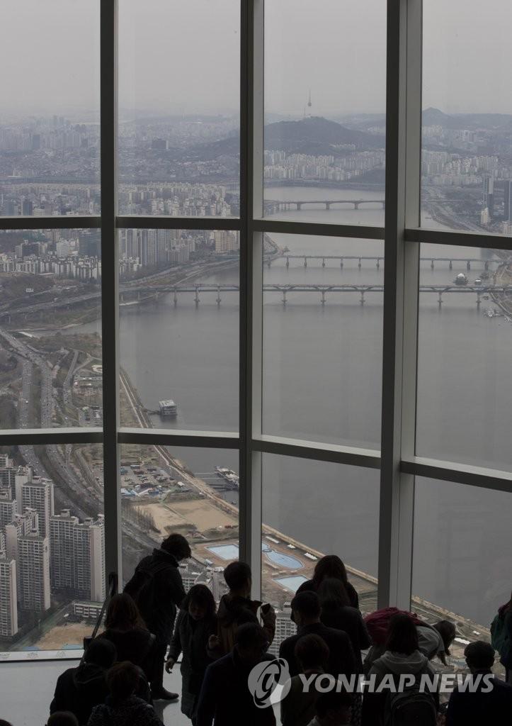 俯瞰首尔全景