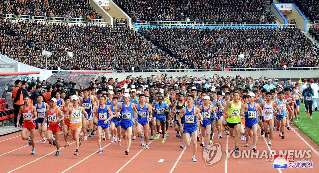朝鲜明年4月举办国际马拉松赛