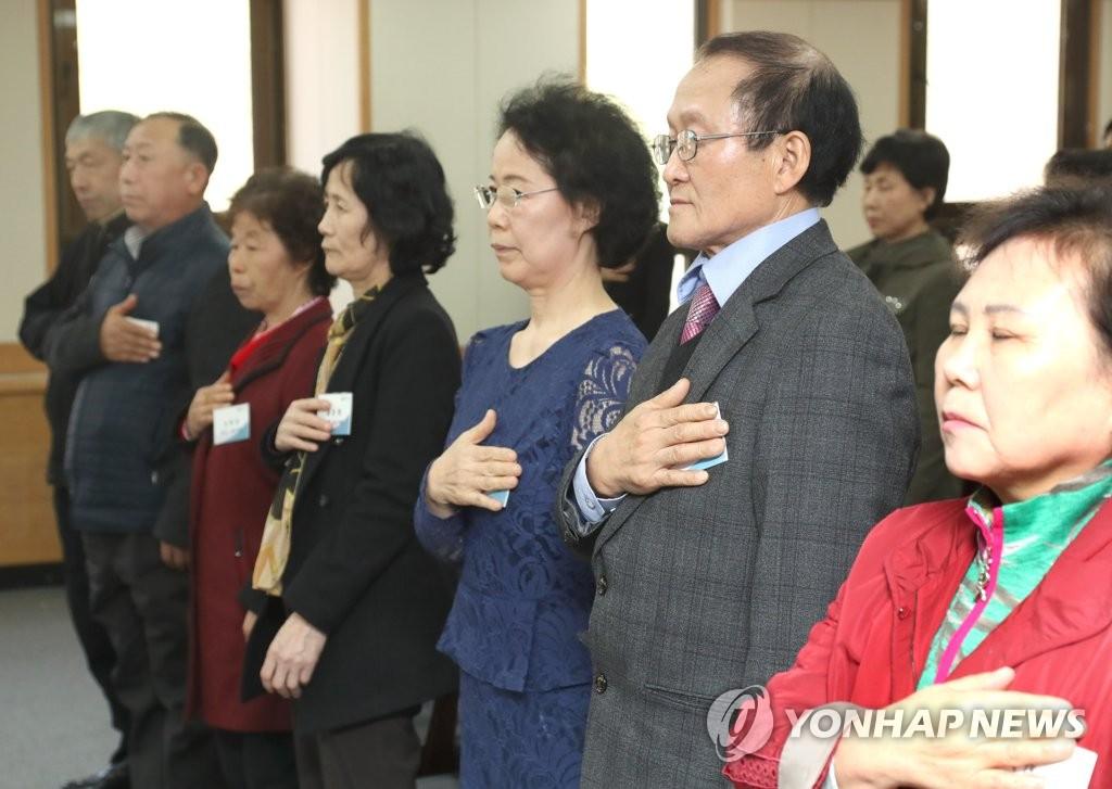 统计:近70年来19万人获韩国国籍