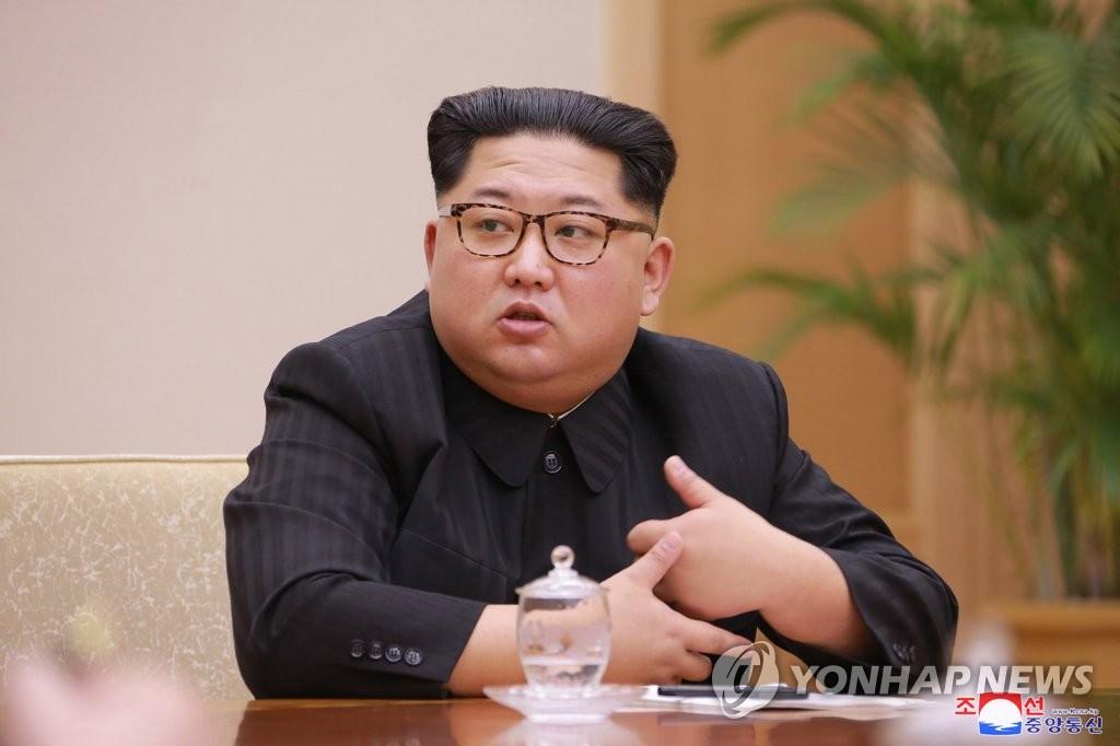 金正恩主持劳动党政治局会议