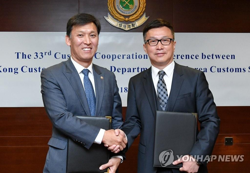 第33届韩-香港海关首长会议