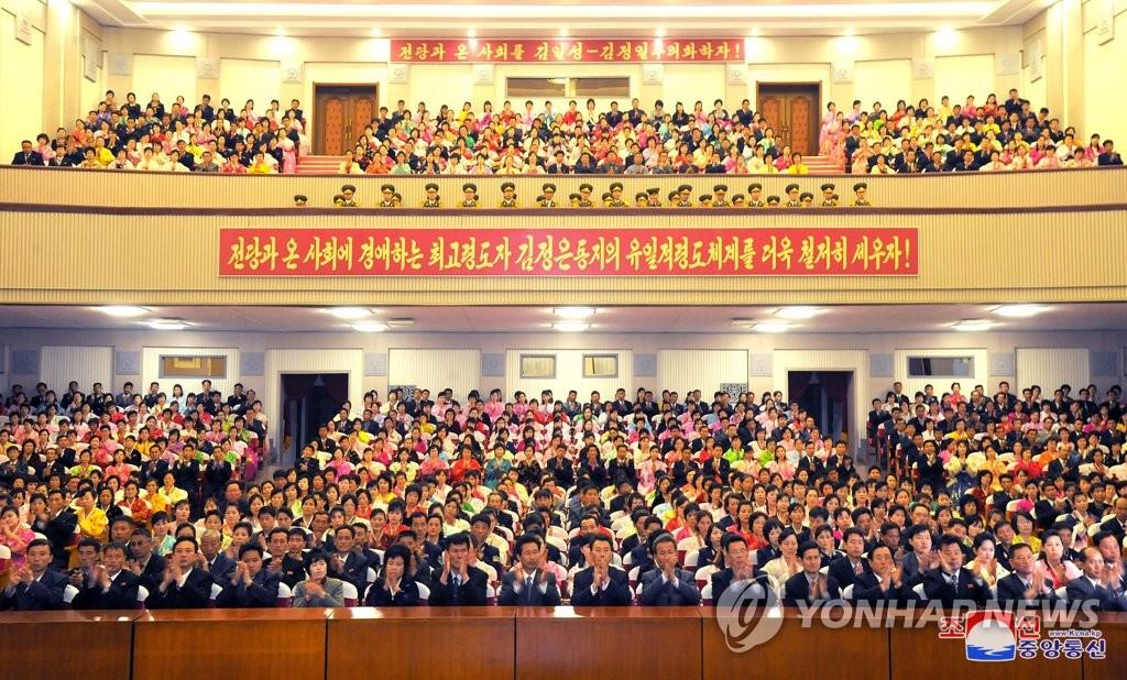 朝鲜庆祝金正恩执政六周年
