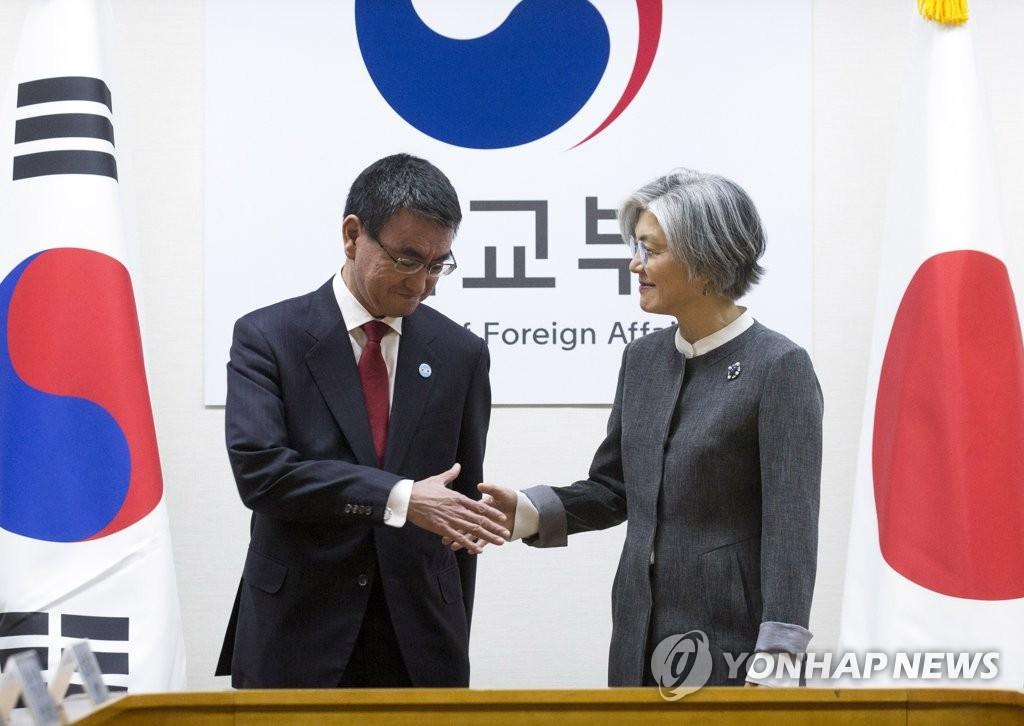 韩日外长会晤商讨半岛无核化