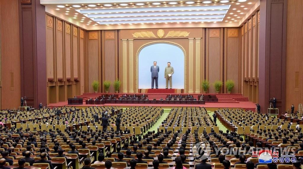 朝鲜举行最高人民会议