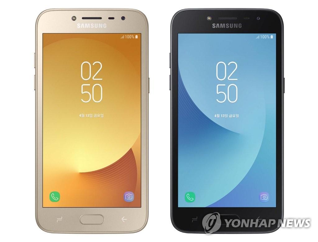 三星Galaxy J2 Pro(韩联社/三星电子提供)