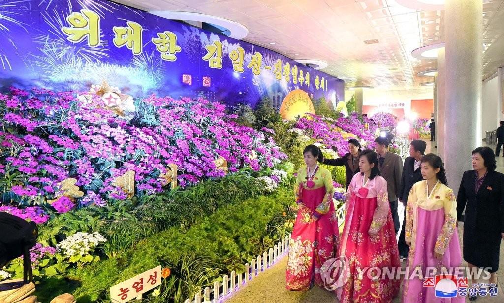 朝鲜办花展庆太阳节