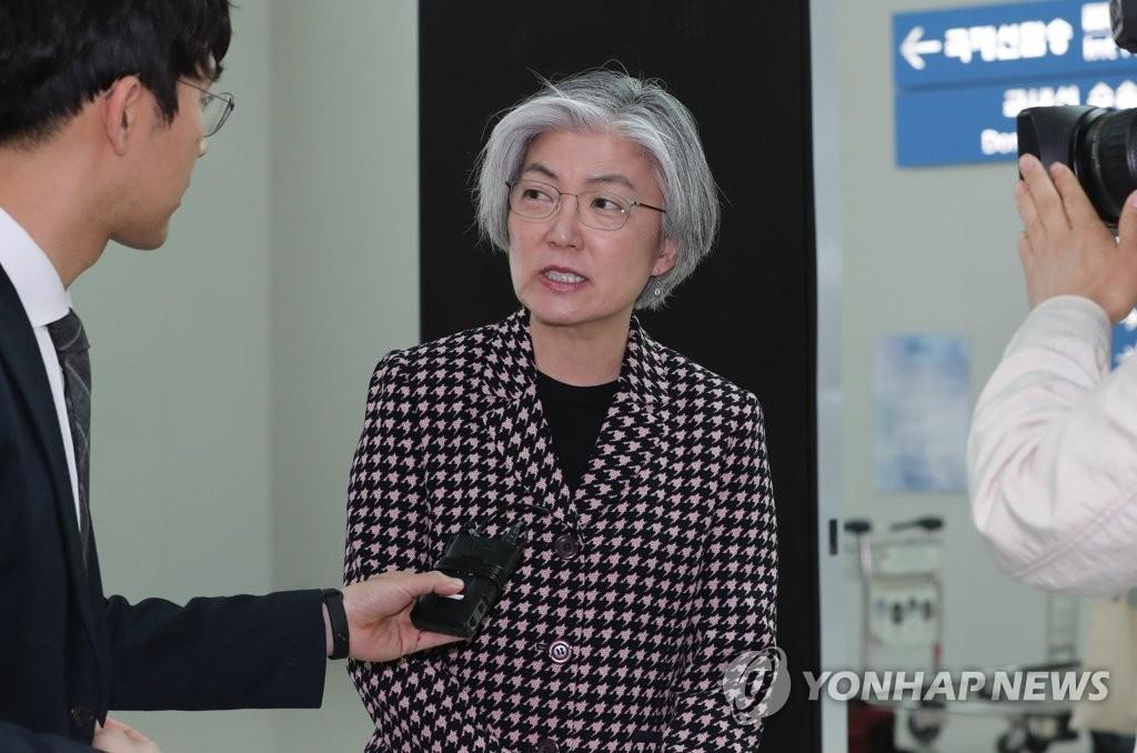 韩外长出访中亚两国