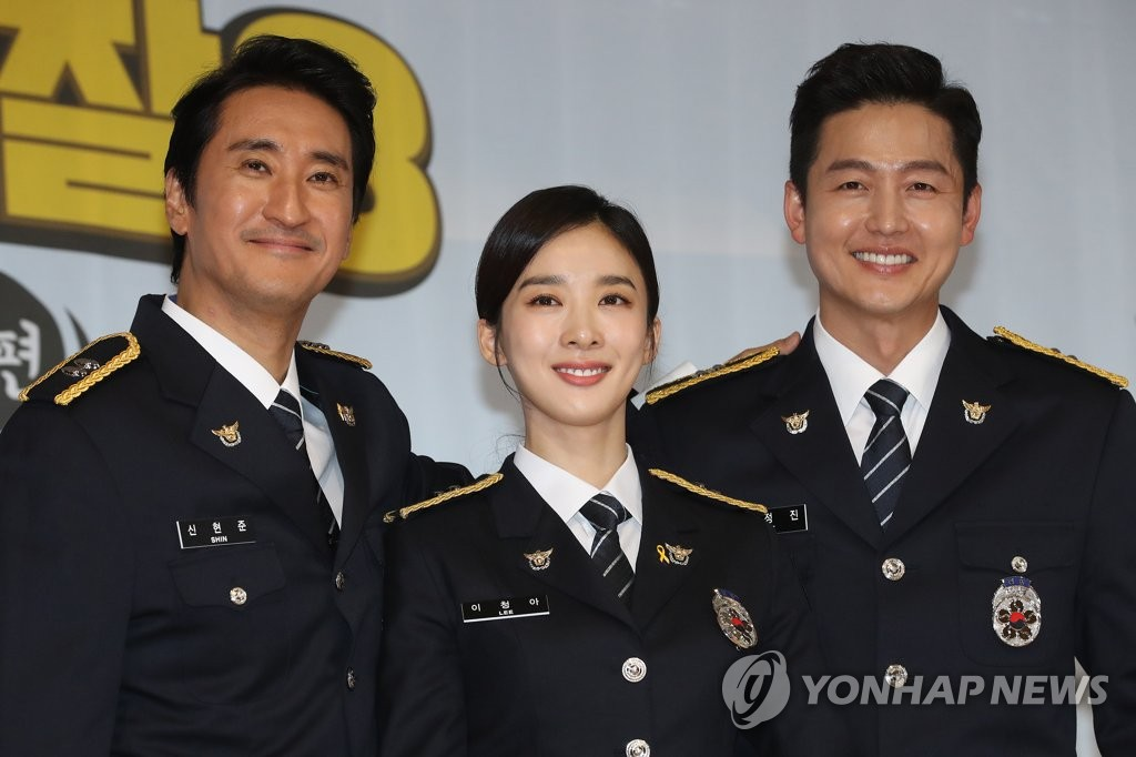 韩综《乡村警察》第三季发布会