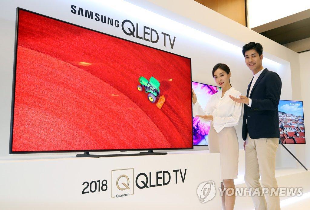 이것이 삼성 2018년형 QLED TV