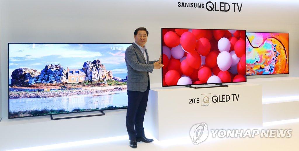 한종희 사장, 삼성 2018년형 QLED TV 제품 소개